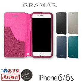 iPhone6 / iPhone6s ケース 手帳型 レザー GRAMAS COLORS Leather Case EURO Passione GCLC4006 【送料無料】 iPhone6s / iPhone6 手帳ケース アイフォン6s 手帳 iPhone6sケース 手帳型ケース アイフォン6 カバー レザーケース グラマス ブランド 楽天 iPhone6 iPhone6s