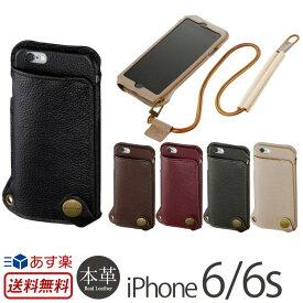【送料無料】 iPhone6 / iPhone6s ケース 本革 ネックストラップ付き BZGLAM Wearable Leather Cover iPhone6s / iPhone6 アイフォン6s ケース ショルダー iPhone6sケース アイフォン6 カバー レザー レザーケース 本革ケース ストラップ ストラップホール iPhone6 iPhone6s