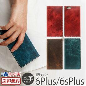 【送料無料】 iPhone6s Plus / iPhone6 Plus 手帳型 本革 レザー ケース SLG Design Badalassi Wax case iPhone6sPlus アイフォン6s プラス アイホン6s プラス iPhone 6 Plus iPhone6 カバー iPhoneケース アイホン6ケース アイフォン6ケース スマートフォンケース