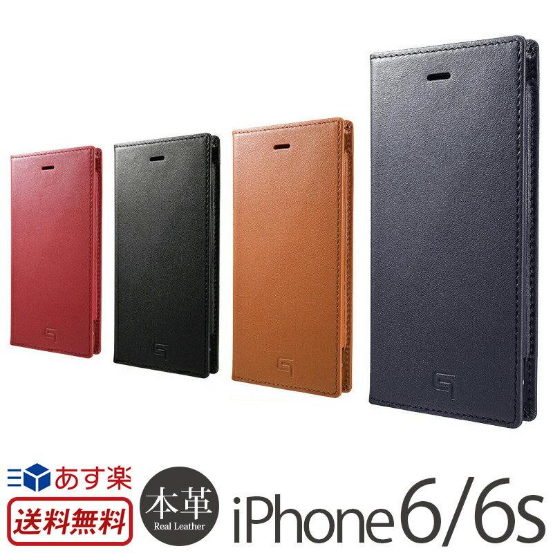 iPhone6s / iPhone6 ケース 手帳型 グラマス 手帳 本革 レザー ケース GRAMAS Full Leather Case LC634 for iPhone6s スマホケース 手帳型ケース iPhoneケース iPhone 本革 カバー アイフォン6s アイホン6s 革 スマートフォンケース 【 iPhone7 iPhone7Plus も購入可】