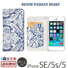 49d58f82cf 【送料無料】 iPhone SE / iPhone5s / iPhone5 手帳型 ケース デニム ペイズリー柄 ケース ZENUS Denim  Paisley Diary Z2515i5S iPhoneケース カバー アイフォン5s ...