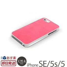 iPhone5s/5(アイフォン5s)用 天然木 ケースです。 man&wood Real wood case Vivid Azalea 木製 iPhone 5s アイホン カバー スマホケース スマホカバー アイフォーン5ケース ウッドケース ウッド ケース ドコモ docomo ihone5s 木 通販 楽天 P06Dec14
