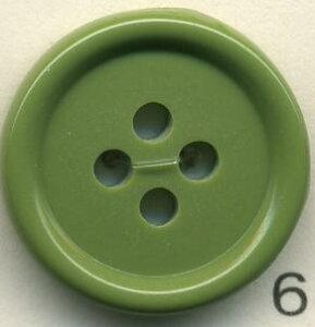 トップカラーポリボタン(ツヤ) 4つ穴 青丹
