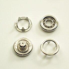 【カネエム製】 アメリカンホック 金属スナップボタン リング4パーツセット 10mm シルバー 【30set】