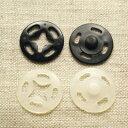 プラスチックスナップボタン15mm黒【3セット入り】