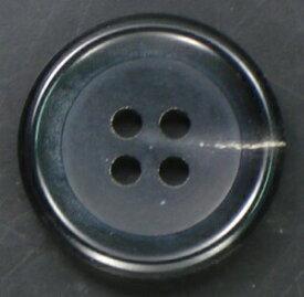 水牛ボタン 四つ穴 ブラック