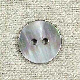 貝ボタン 二つ穴 黒蝶貝 シェルボタン【日本製】