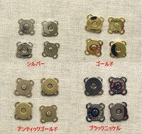 マグネットホック縫い付け四葉14mm【2aet入り】【4色展開】