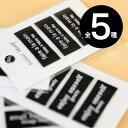 【メール便OK】全5種 モチーフタグネームS 織ネーム ネームタグ アルファベット 英語