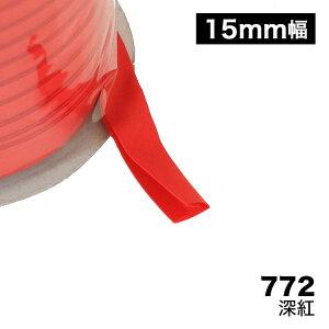 【150色】バイアス 四つ折れふちどりテープ 15mm幅 T/Cブロード 【80M巻】