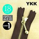 【お得10本SET】 YKK製ファスナー金属ゴールド 玉付きスライダー 止め 18cm 【27色展開】カラ−1