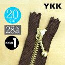 【お得10本SET】 YKK製ファスナー金属ゴールド 玉付きスライダー 止め 20cm 【28色展開】カラー1