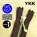 【お得10本SET】 YKK製ファスナー金属ゴールド 玉付きスライダー 止め 25cm 【27色展開】カラー1