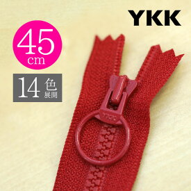 """【お得10本SET】 YKK製ファスナー樹脂""""ビスロン"""" リングスライダー 止め 45cm 【14色展開】"""