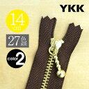 【お得10本SET】YKK製ファスナー金属ゴールド 玉付きスライダー 止め 14cm 【27色展開】カラー2
