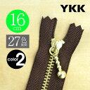 【お得10本SET】 YKK製ファスナー金属ゴールド 玉付きスライダー 止め 16cm 【27色展開】カラー2