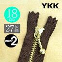 【お得10本SET】 YKK製ファスナー金属ゴールド 玉付きスライダー 止め 18cm 【27色展開】カラ−2