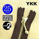 【お得10本SET】 YKK製ファスナー金属ゴールド 玉付きスライダー 止め 25cm 【27色展開】カラー2