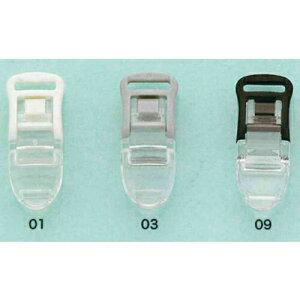 超ミニクリップ/フィッシュクリップ 11mm幅×31mm長 8mmテープ穴【3色展開】