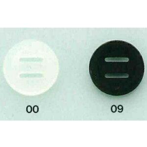 シリコーン素材 ソフトボタン パラシュートボタン テープボタン 15mm幅 【2個入り】