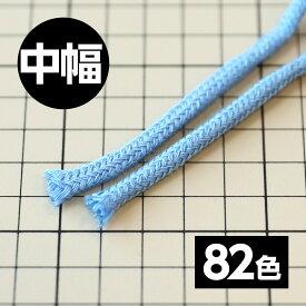 【82色展開】 アクリルコード スピンドル 中幅 【50M巻き単位】