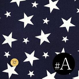 【国産シャーティング】 スター星柄 コットンプリント ネイビー レッド アイボリー 112cm巾/10cm単位 地/布