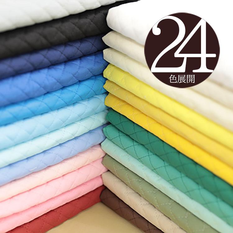 24色 カラフルな無地のキルティング生地 106cm巾/10cm単位 生地/布 手摘みコットン シーチング キルト 綿