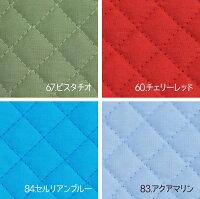 24色カラフルな無地のキルティング生地106cm巾/10cm単位生地/布手摘みコットンシーチングキルト綿