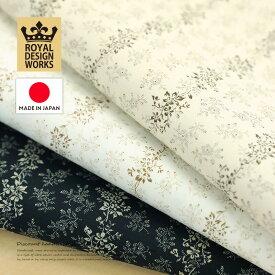 【デザインワークス】国産 40ブロード オールドリーブス×ストライプ 110cm巾×10cm単位 日本製 生地/布 可愛い