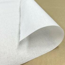【激安特価】『布タイプ接着芯 厚地ハード片面接着 カバン芯 布芯/織芯』110cm幅 10cm単位