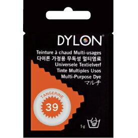 英国製家庭用染料 『ダイロン マルチ』 全22色