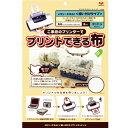 KAWAGUCHI  『プリントできる布』 クラフト用・コットン A4サイズ 縫い付けタイプ 2枚入り