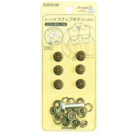 『ジーンズスナップボタン 12mm』 メール便対応 6組入り 打ち具付き