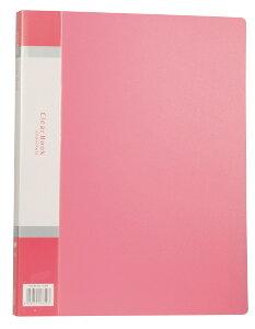 クリアブック 20ポケット(インデックスシール付) ピンク