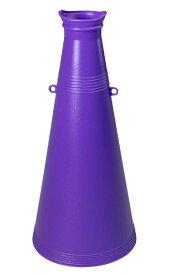 ATメガホン紫