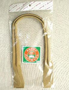 アクリルテープ アイビーテープ バッグ持ち手 45cm 【5色展開】