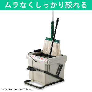【16L】業務用モップ絞り器(絞り加減調節機能付)|床掃除用モップの洗いと脱水ができるバケツ 水切り スクイーザー 足で固定できるステップ付 非接触 ペダル式 グレー 灰色