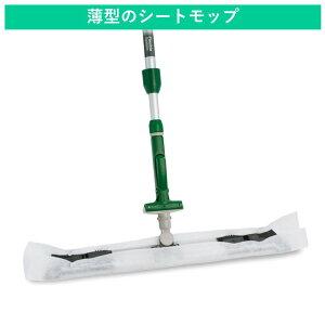 【45cm】業務用フローリングワイパー|屋内・屋外両方で使えるフロアワイパー。用途に合わせて水拭き用シート、乾拭き用シートがお使い頂けます 組み立て式