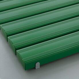 【抗菌・屋内用】抗菌安全スノコ(400×900mm)|抗菌・防カビ剤入りで衛生面に配慮した安全スノコ