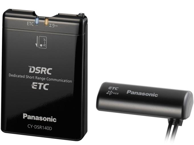 Panasonic ETC車載器 CY-DSR140DCY-DSR140D