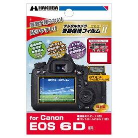 ハクバ 液晶保護フィルム(カメラ用) DGF2-CAE6D