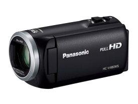 Panasonic ビデオカメラ HC-V480MS-K [ブラック]