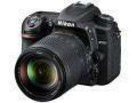 NIKON デジタル一眼カメラ D7500 18-140 VR KIT レンズキット