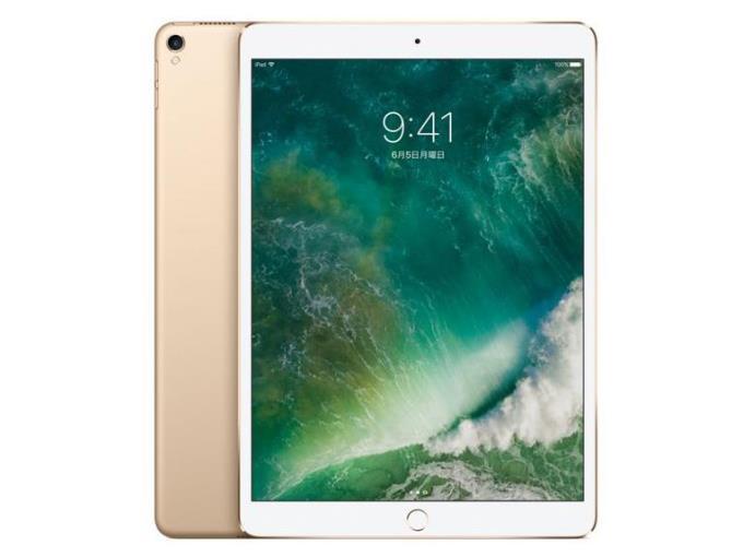 APPLE iPAD(Wi-Fiモデル) MQDX2J/A (iPad Pro 10.5 64GB)iPad Pro 10.5インチ Wi-Fi 64GB MQDX2J/A [ゴールド]