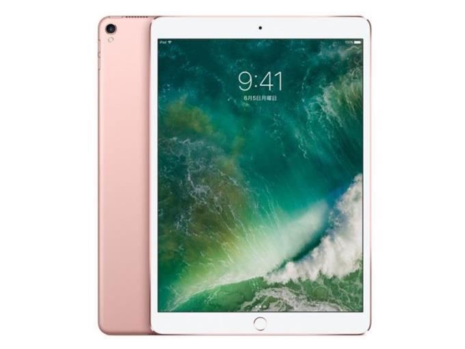 APPLE iPAD(Wi-Fiモデル) iPad Pro 10.5インチ Wi-Fi 256GB MPF22J/A [ローズゴールド]