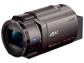 SONY ビデオカメラ FDR-AX45 (TI) [ブロンズブラウン]