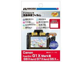 ハクバ 液晶保護フィルム(カメラ用) DGF2-CAG1XM3