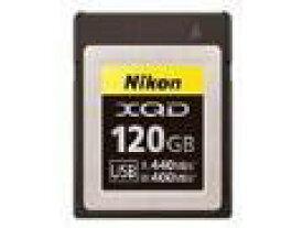 NIKON XQDメモリーカード MC-XQ120G [120GB]