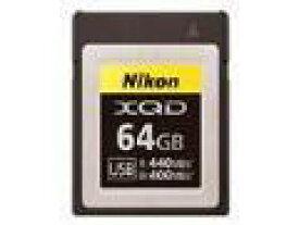NIKON XQDメモリーカード MC-XQ64G [64GB]