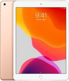 APPLE iPAD(Wi-Fiモデル) iPad 10.2インチ 第7世代 Wi-Fi 32GB 2019年秋モデル MW762J/A [ゴールド]